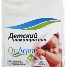 Наматрасник натяжной непромокаемый Qu Aqua (махра)