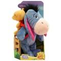 Мягкая игрушка Disney 900204 Ушастик 25 см с рюкзаком