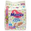 Подгузники Merries до 5 кг
