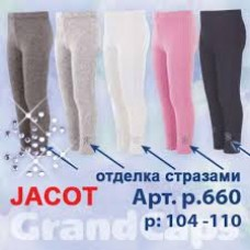Рейтузы JACOT